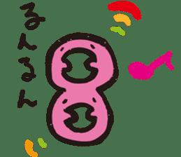 The daily life of 'Omono-kun' sticker #1378247