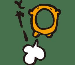 The daily life of 'Omono-kun' sticker #1378253