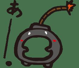 The daily life of 'Omono-kun' sticker #1378257
