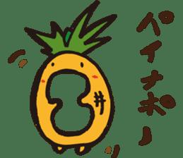 The daily life of 'Omono-kun' sticker #1378259