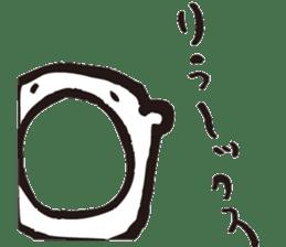 The daily life of 'Omono-kun' sticker #1378260