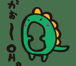 The daily life of 'Omono-kun' sticker #1378262