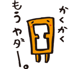 The daily life of 'Omono-kun' sticker #1378263
