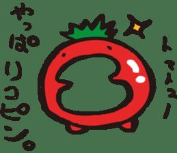 The daily life of 'Omono-kun' sticker #1378264