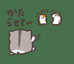 hakata ben hamster sticker #1378795