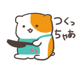 hakata ben hamster sticker #1378801