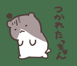 hakata ben hamster sticker #1378805