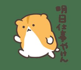 hakata ben hamster sticker #1378820