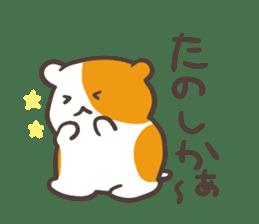 hakata ben hamster sticker #1378824