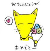 long distance relationship Kippei&Tanuko sticker #1379038