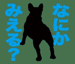 Life of French Bulldog Amelie sticker #1379268
