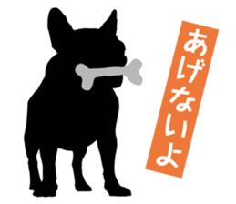 Life of French Bulldog Amelie sticker #1379271