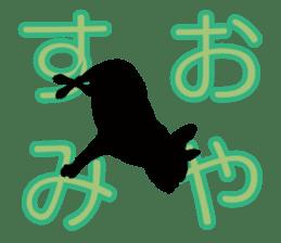 Life of French Bulldog Amelie sticker #1379274