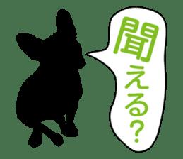 Life of French Bulldog Amelie sticker #1379275