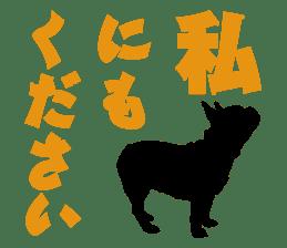 Life of French Bulldog Amelie sticker #1379278