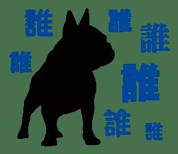 Life of French Bulldog Amelie sticker #1379280