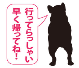 Life of French Bulldog Amelie sticker #1379282