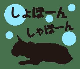 Life of French Bulldog Amelie sticker #1379286
