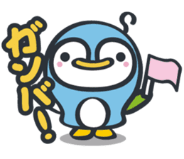 Nanki-Shirahama, ShiraPen sticker #1380547