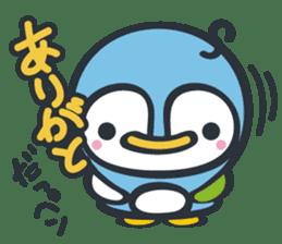 Nanki-Shirahama, ShiraPen sticker #1380549