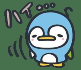Nanki-Shirahama, ShiraPen sticker #1380555