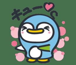 Nanki-Shirahama, ShiraPen sticker #1380564