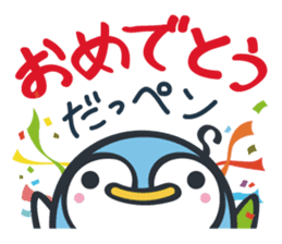 Nanki-Shirahama, ShiraPen sticker #1380571