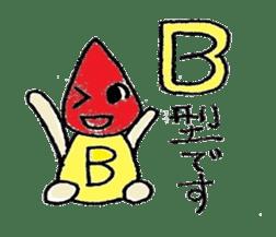 Personality Sticker of blood type sticker #1381028