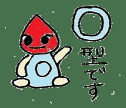 Personality Sticker of blood type sticker #1381029