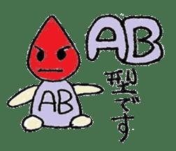 Personality Sticker of blood type sticker #1381030