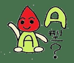 Personality Sticker of blood type sticker #1381031