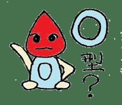 Personality Sticker of blood type sticker #1381033