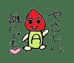 Personality Sticker of blood type sticker #1381035