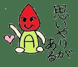 Personality Sticker of blood type sticker #1381037