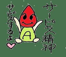 Personality Sticker of blood type sticker #1381038