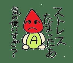 Personality Sticker of blood type sticker #1381039