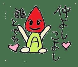 Personality Sticker of blood type sticker #1381040