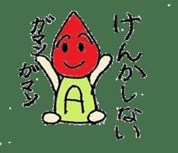 Personality Sticker of blood type sticker #1381042