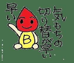 Personality Sticker of blood type sticker #1381050