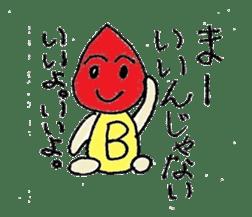 Personality Sticker of blood type sticker #1381051