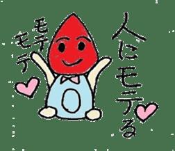 Personality Sticker of blood type sticker #1381055
