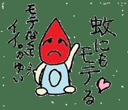Personality Sticker of blood type sticker #1381056