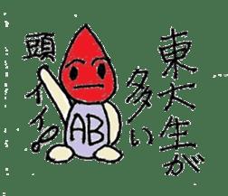 Personality Sticker of blood type sticker #1381061