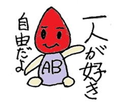 Personality Sticker of blood type sticker #1381062
