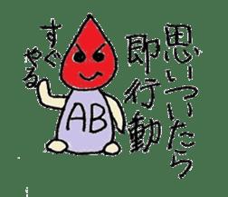 Personality Sticker of blood type sticker #1381064