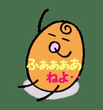 tamako and tamao's everyday life sticker #1381337
