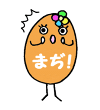 tamako and tamao's everyday life sticker #1381342