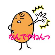 tamako and tamao's everyday life sticker #1381344