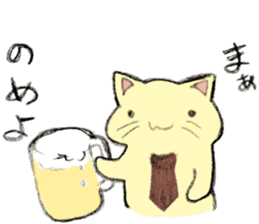 Boss Cats And Mouse Sticker. sticker #1381733