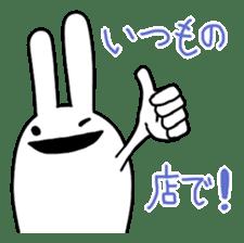 Party Rabbit Utan sticker #1382426